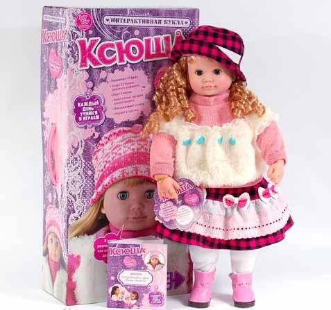 Untuk perempuan, Anda bisa beli boneka, untuk itu Anda perlu berhati-hati (sisir, ditidurkan, cuci dan makan), kompor dengan seperangkat piring, ...